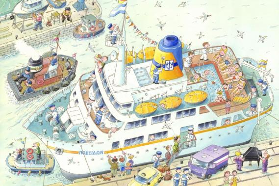 Mural children with cruise ship 0351-0